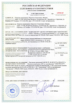 The certificate of conformity of the Russian Federation