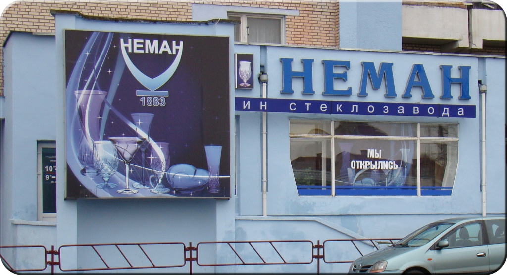 Shop in Soligorsk