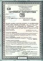The certificate of conformity of Belarus